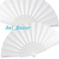 Sal_Bazar